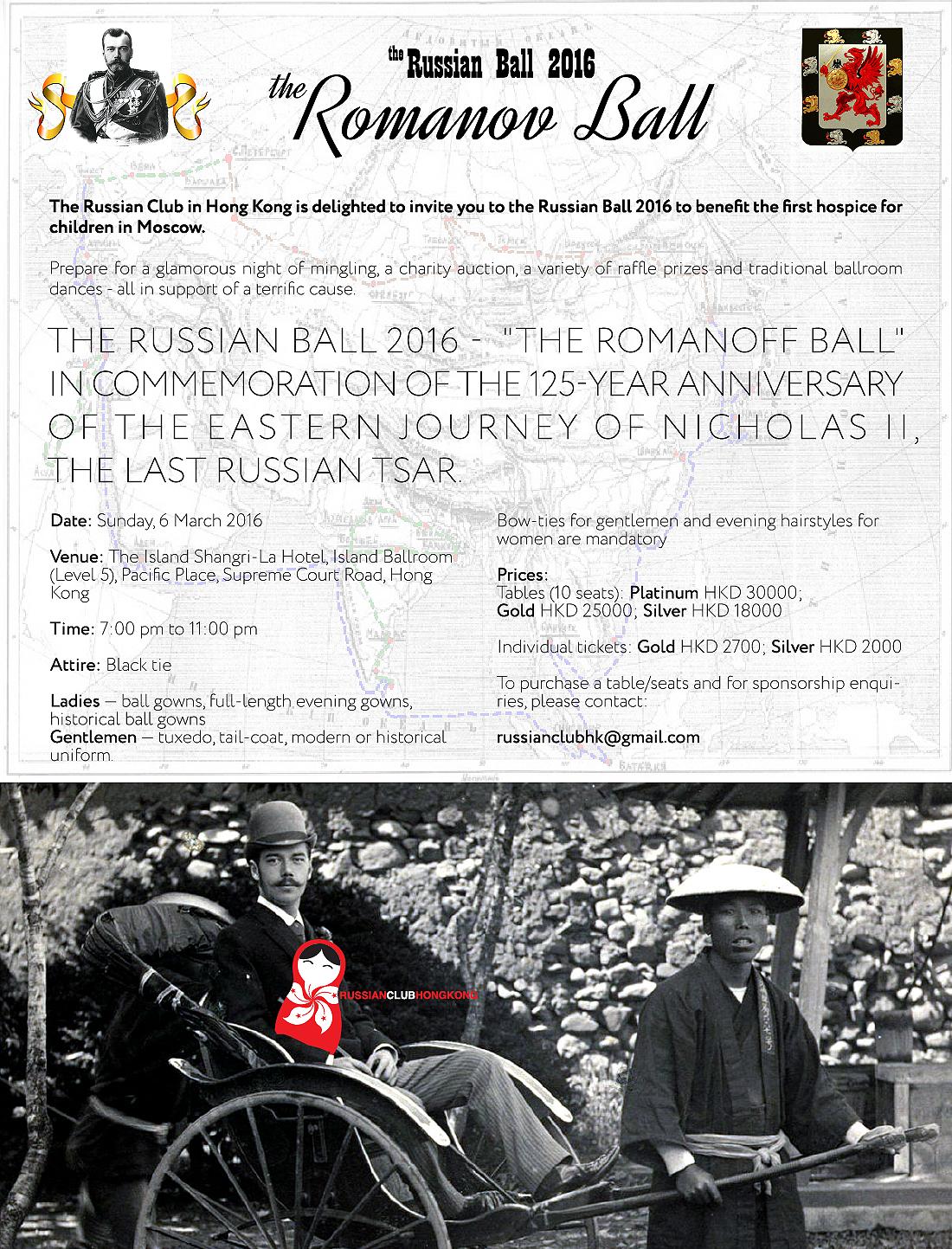 RCHK_RB_Romanov_03_ENG_o