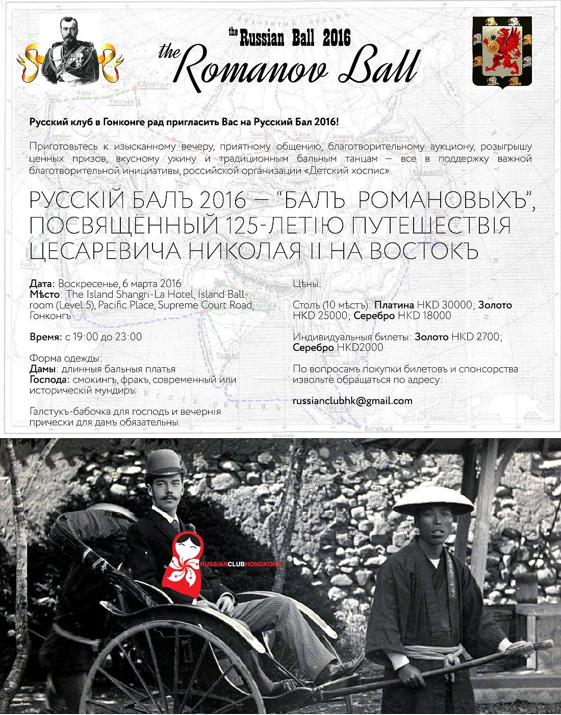 RCHK_RB_Romanov_03_RUS_o