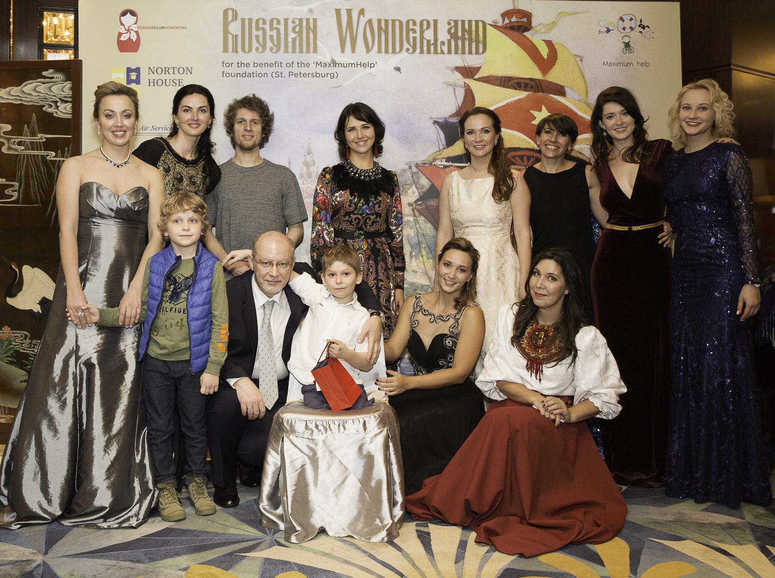 RussianBall2017-02