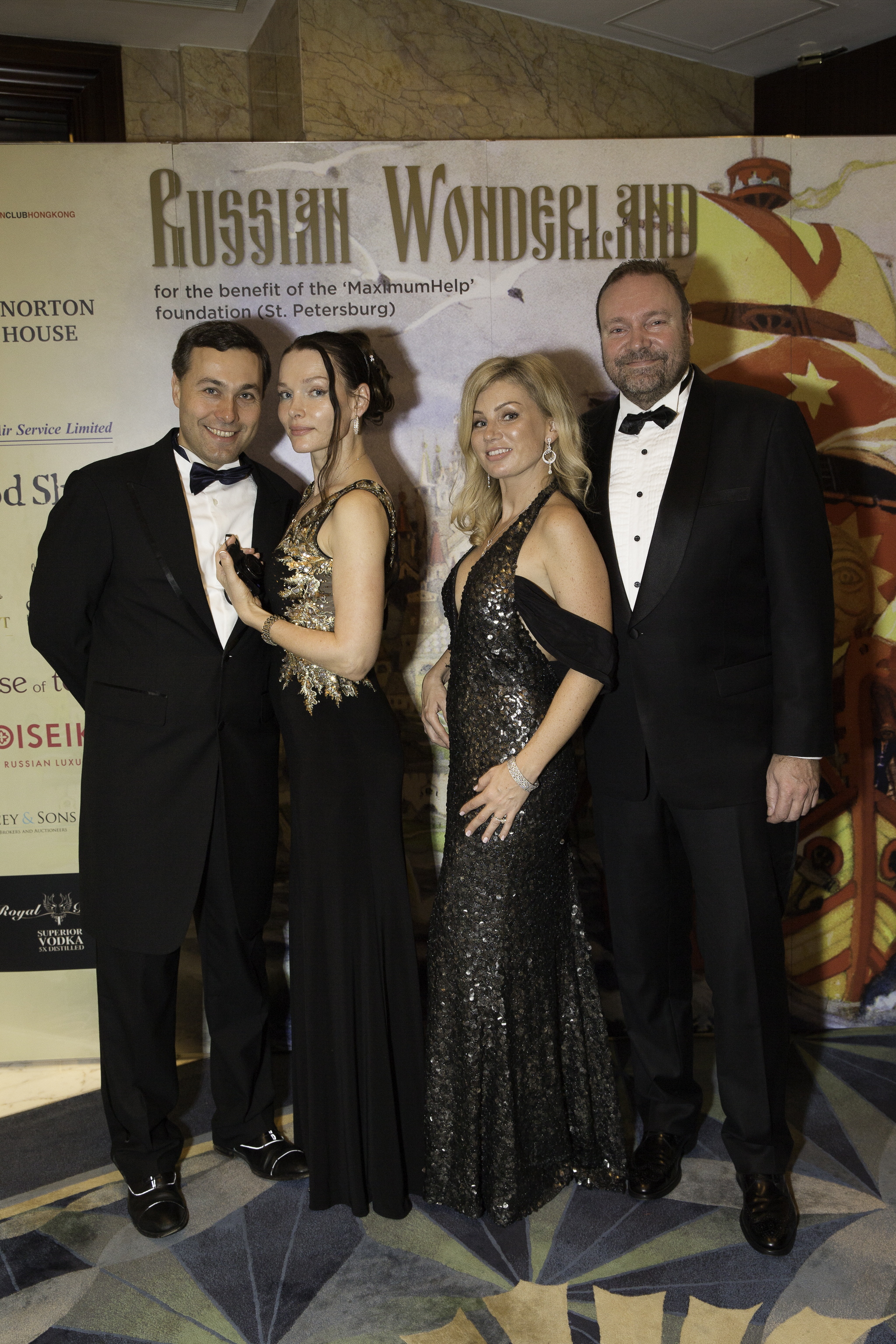 RussianBall2017-11